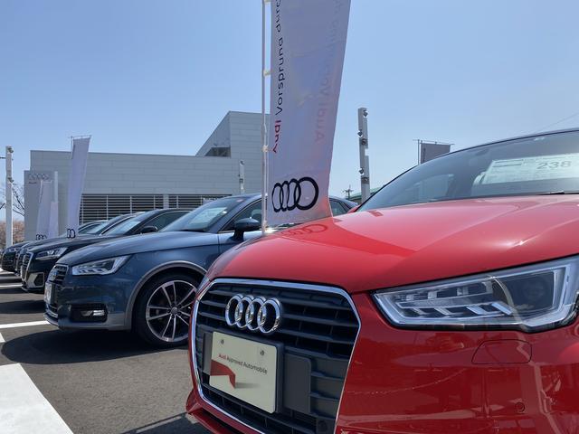 Audi正規ディーラー3店舗で使用しております車両・下取り車を中心に幅広いラインナップを取り揃えます