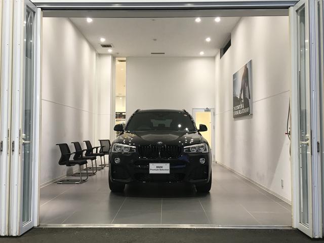 Willplus BMW BMW Premium Selection 小倉(3枚目)