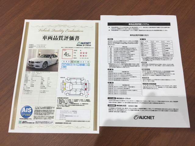 Willplus BMW BMW Premium Selection 小倉(5枚目)