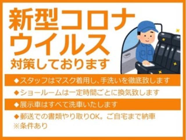 スクーデリア博多株式会社(4枚目)
