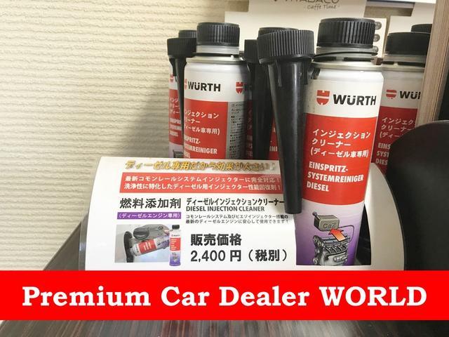 PREMIUM CAR DEALER WORLD プレミアムカーディーラー ワールド(5枚目)