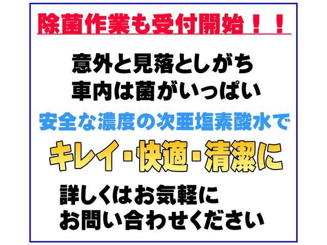 ㈱RODEO CROWN ロデオクラウン(6枚目)