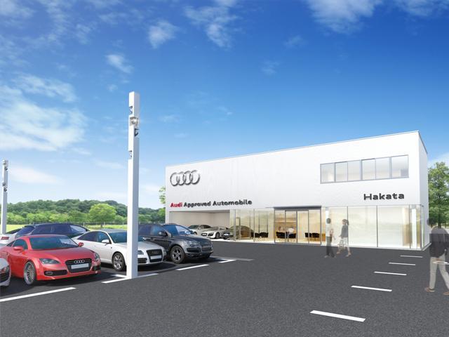 「福岡県」の中古車販売店「Audi Approved Automobile博多 ヤナセオートモーティブ(株)」