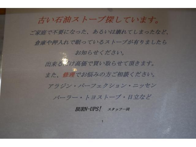 BURN-UPS! バーンナップス(5枚目)