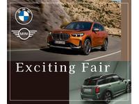 MINI山口 ミニ山口 ウイルプラスモトーレン(株)