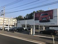 Audi Approved Automobile 長崎