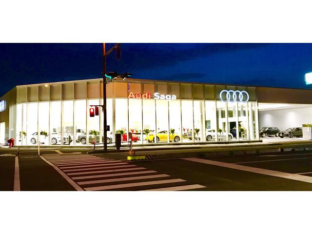 「佐賀県」の中古車販売店「Audi佐賀」