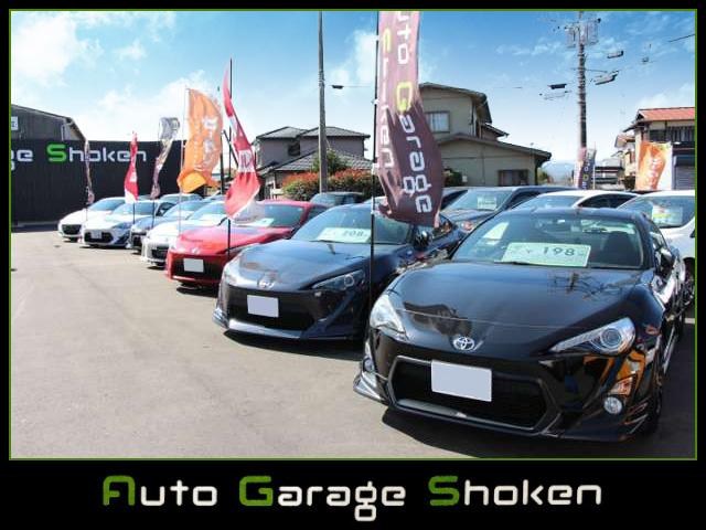 Auto Garage Shoken オートガレージショーケン(3枚目)
