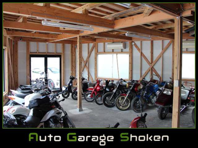 Auto Garage Shoken オートガレージショーケン(5枚目)