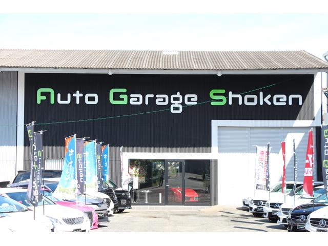 Auto Garage Shoken LP(1枚目)