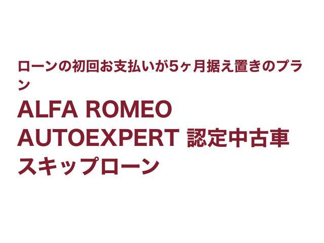 アルファロメオ福岡 バージョングループ福岡東展示場