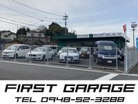 FIRST GARAGE