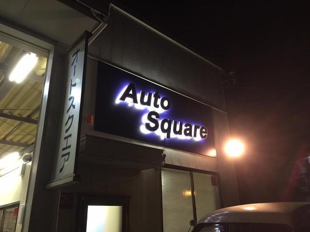 ご希望があれば在庫車をAutoSquare−Styleに仕上げます!