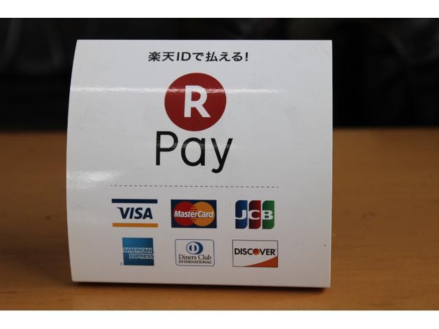楽天Payやカードも対応しております。