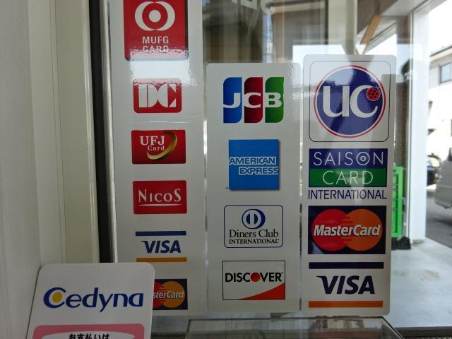 お支払いはクレジットカードでもOKです!