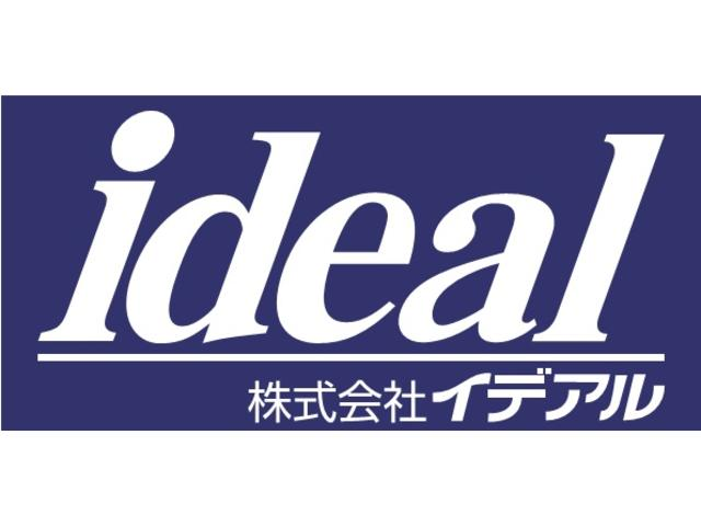ideal仙台店 アルファロメオ/フィアット/アバルト仙台 ジープ仙台 ㈱イデアル