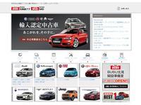BUBU IMPORT CARS 札幌 (株)北海道ブブ