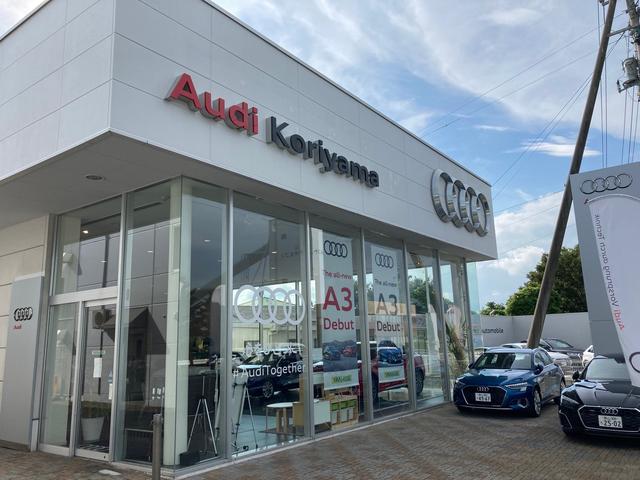 Audi郡山 ヤナセオートモーティブ(株)