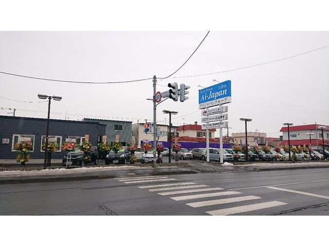 アイ・ジャパン 本店(1枚目)