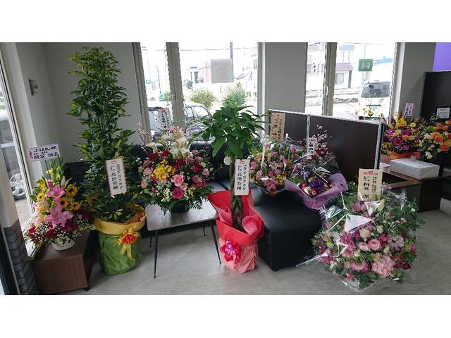 アイ・ジャパン 本店(2枚目)