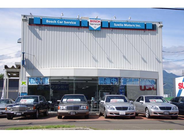 ボッシュカーサービス認定工場株式会社セイロモータースでございます。メルセデス優良な中古車コーナー
