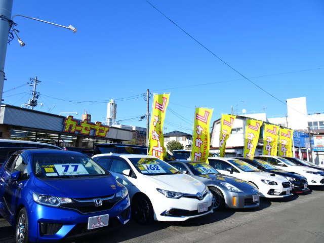Sendai BMW カーセブン仙台南店