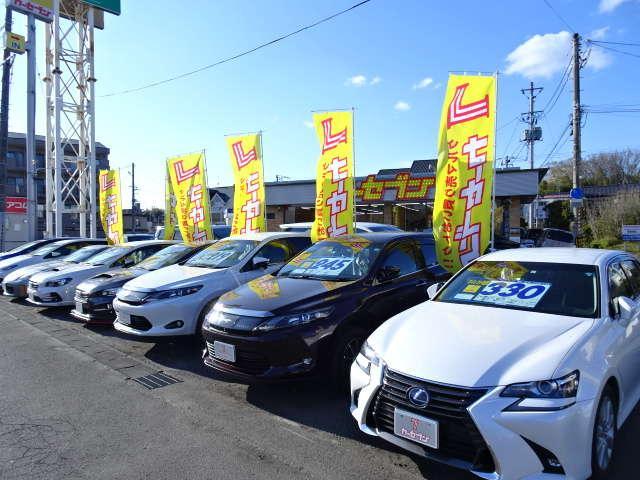 Sendai BMW カーセブン仙台南店(1枚目)