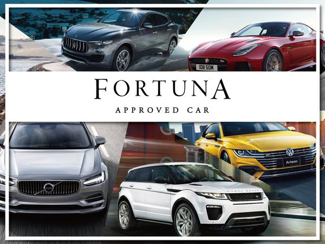 Fortuna Approved Car 仙台店 by NEXTAGE