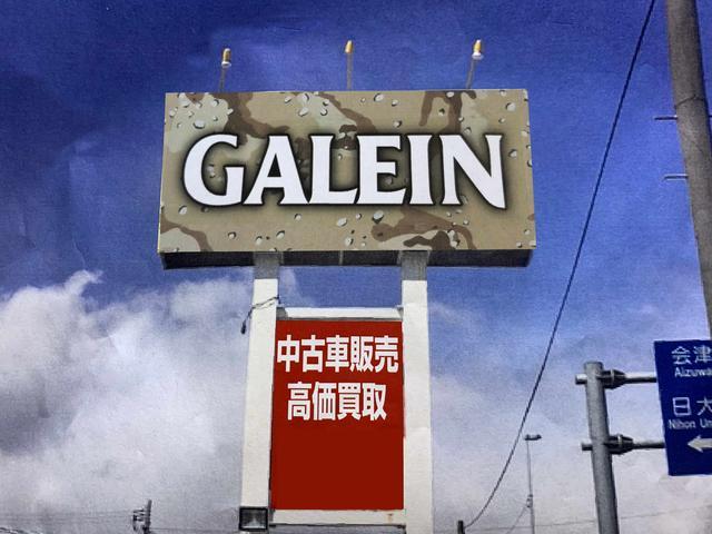 GALEIN ガレイン
