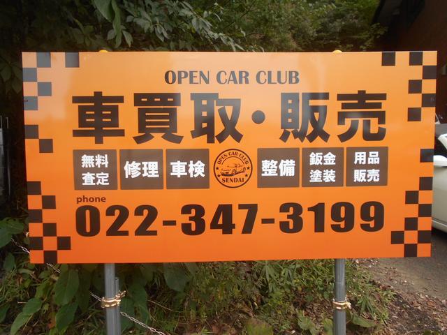オープンカークラブ SENDAI(5枚目)