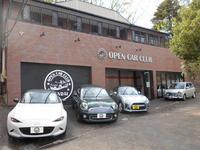 オープンカークラブ SENDAI