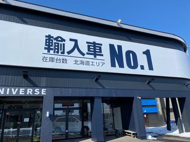 ユニバース 札幌(5枚目)