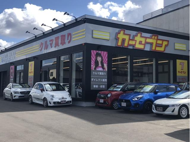 カーセブン インポート新札幌店(2枚目)
