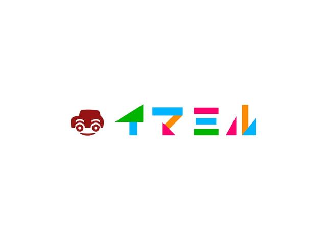 イマミル 大阪店