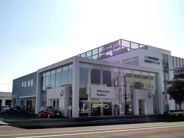 Volkswagen豊平 株式会社ICS