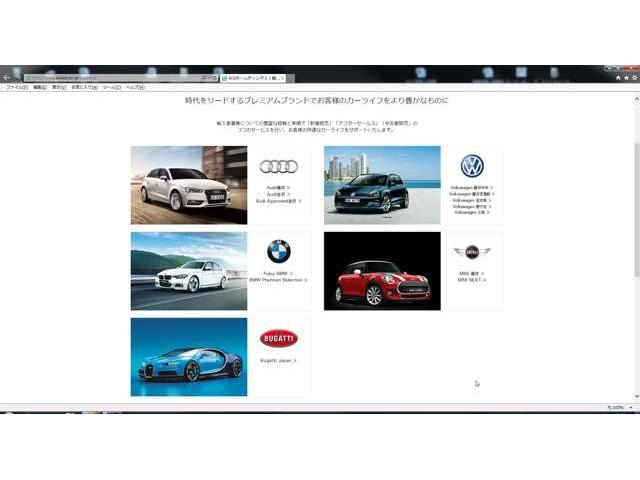 カーセブンMEGA福井店 AOIインターナショナル(株)(6枚目)