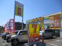 カーセブン野々市店 AOIインターナショナル(株)