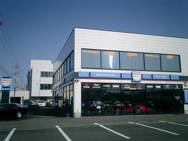 ブルグジャパンの店舗画像